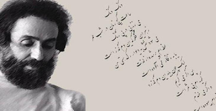 best-poems-of-sohrab-sepehri