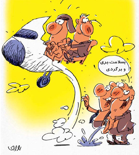 caricature-interesting70-13