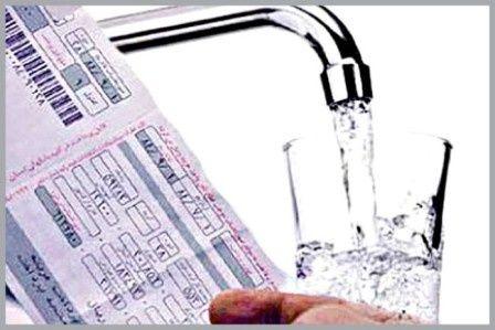 شناسایی 180هزار مشترک پرمصرف آب درالبرز