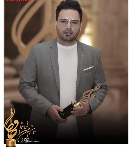 احسان علیخانی برنده تندیس بهترین چهره تلوزیونی + عکس