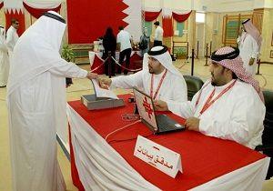 انتخابات بحرین تحت نظارت شدید و بدون مشارکت مخالفان برگزار میشود