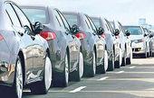 موضع انجمن واردکنندگان خودرو درباره اصلاح مصوبه اخیر دولت