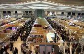 آغاز به کار نخستین جشنواره بینالملل کتاب کودک و نوجوان کاشان