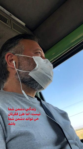 سلفی علی صالحی در تاکسی + عکس