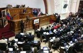 اعزام نمایندگانی از روسیه برای نظارت بر انتخابات پارلمانی ونزوئلا