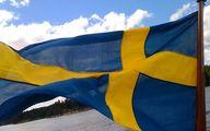 ثبت بدترین عملکرد اقتصادی سوئد