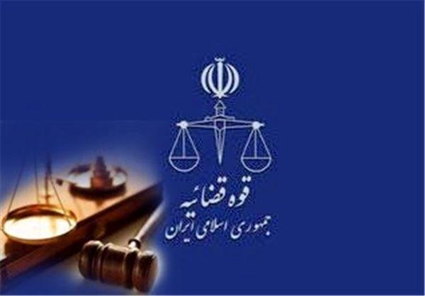 سایت جدید آموزش همگانی قوهقضاییه راه اندازی شد