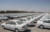 فردا طرح ساماندهی بازار خودرو به صحن مجلس میرود