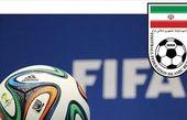 راه حل فدراسیون فوتبال برای دریافت پول از فیفا مشخص شد