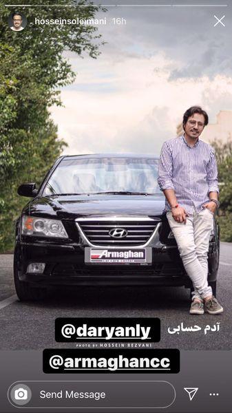 ماشین شخصی حسین سلیمانی + عکس