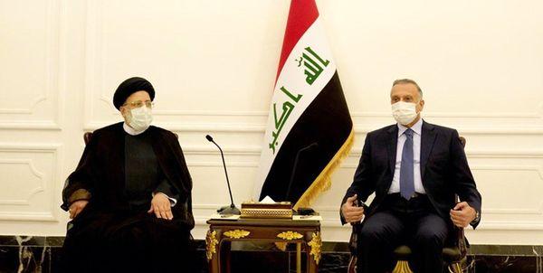 پیام تبریک نخست وزیر عراق به آیت الله رئیسی