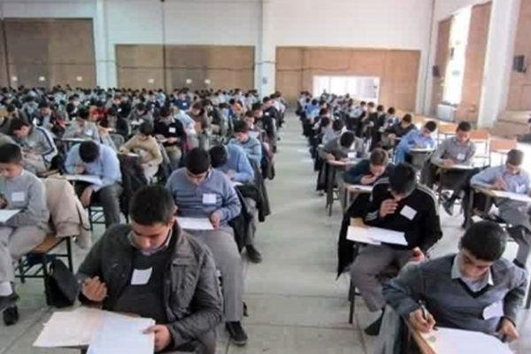 کلیه امتحانات مدارس به جز نهاییها در روز شنبه لغو شد
