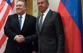 هشدار پمپئو به مسکو درباره پرداخت پول به طالبان