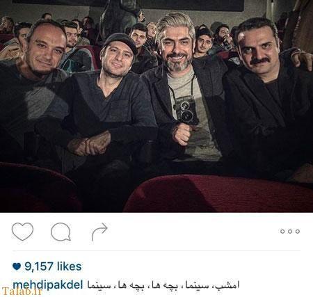 سینماگردی مجری ممنوع التصویر و دوستان بازیگرش+عکس