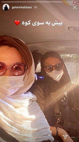 خانم بازیگر و دوستش در راه کوهنوردی + عکس