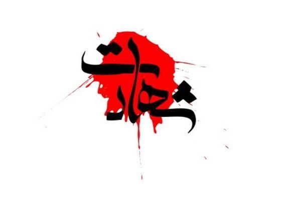 تشییع پیکر پاک مدافع وطن در اراک +فیلم