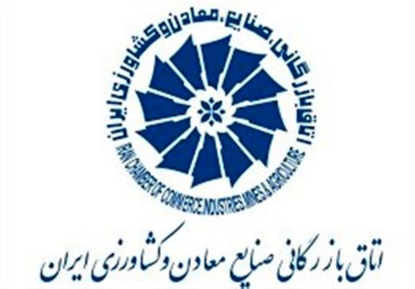 پیشنهاد تشکیل کمیته دائمی ارز در اتاق ایران