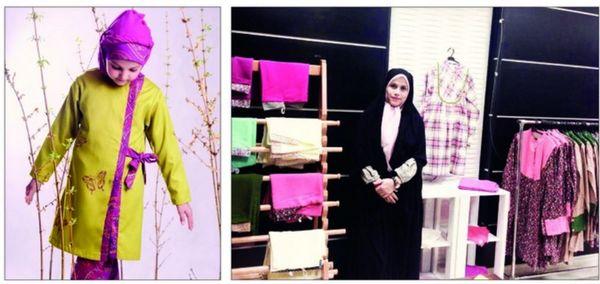 کسب و کار متفاوت یک زوج جوان/ بهانه جذاب برای حجاب دختران