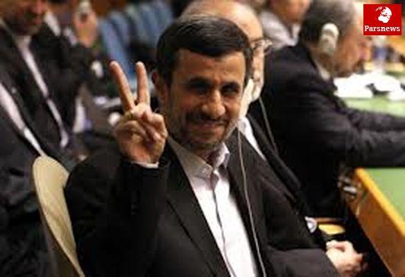 احمدی نژاد چگونه عامل تفرقه اصولگرایان شد؟ !