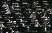 شکایت مجلس از رئیس جمهور بر اساس آیین نامه