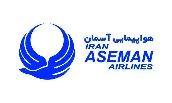 مدیرعامل جدید هواپیمایی آسمان معرفی شد