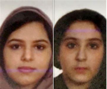 جزییات قتل خواهران سعودی در نیویورک