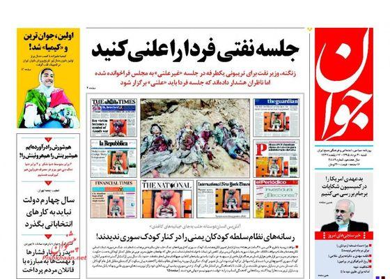 رسانههای نظام سلطه کودکان یمنی را در کنار کودک سوری ندیدند!