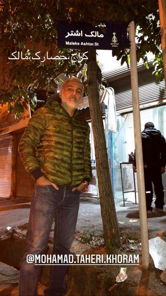 کرجگردی های شبانه آقای بازیگر + عکس