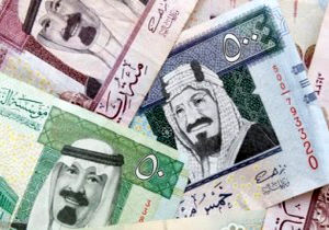 ارزش ریال عربستان کاهش یافت