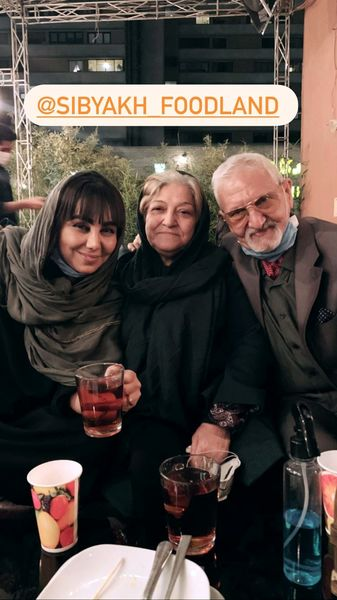 بهنوش بختیاری و پدر و مادرش + عکس