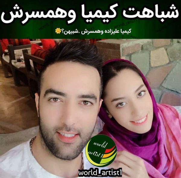 شباهت جالب کیمیا علیزاده و همسرش+عکس