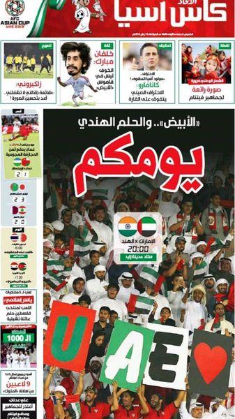 بی تفاوتی رسانه های اماراتی به برد عنابی ها