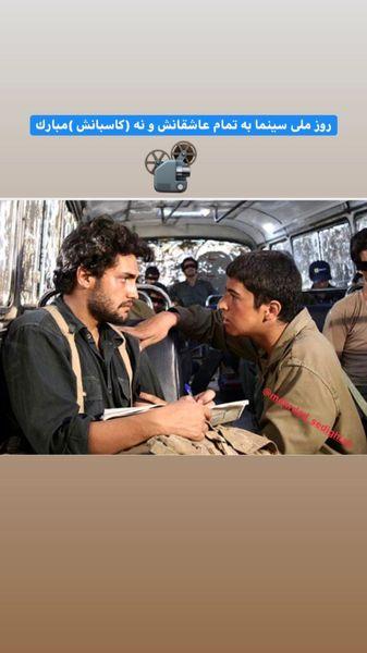 امیرمحمد زند و مهرداد صدیقیان در یک فیلم قدیمی + عکس