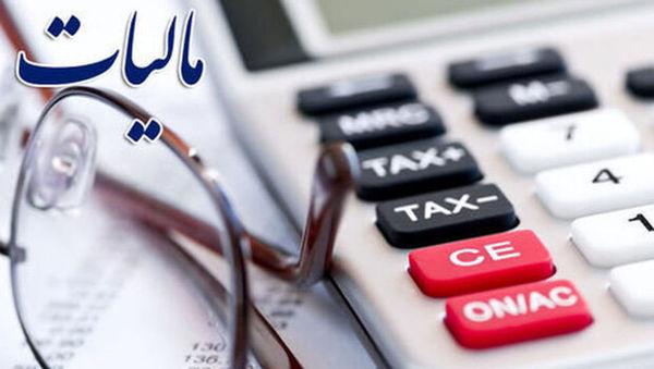 آخرین مهلت ارائه اظهارنامه مالیاتی چه زمانی است؟