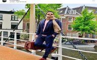 استایل امید حاجیلی در هلند + عکس