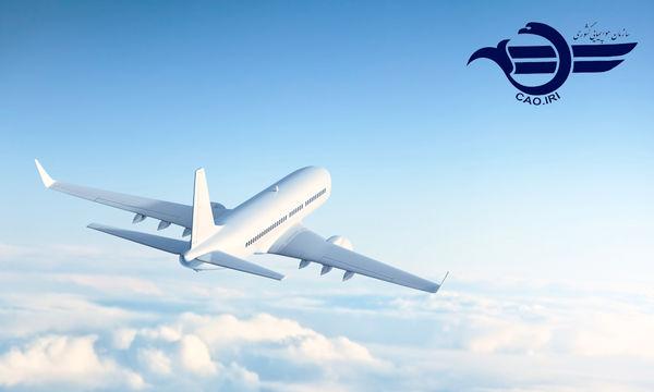 میانگین عمر ناوگان هوایی ۲۲ سال است