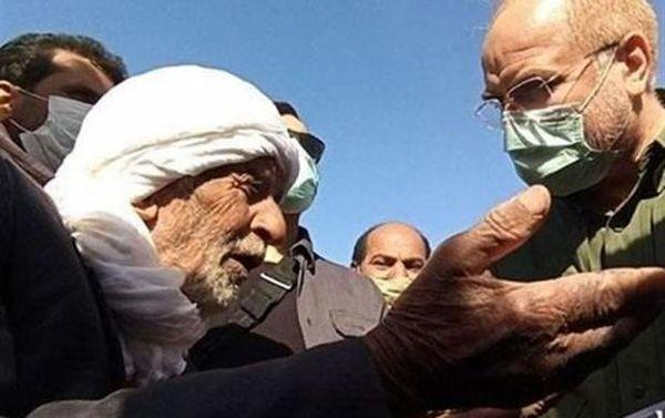 درد دل مردم مناطق محروم با قالیباف