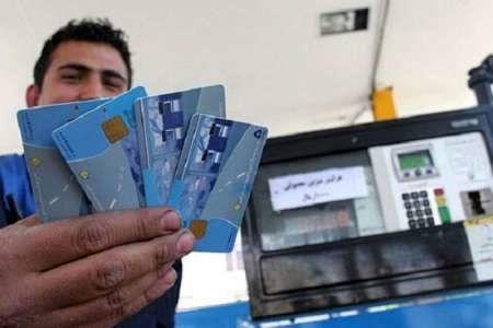 زمان بندی ثبت نام کارت سوخت بر اساس شماره تلفن همراه لغو شد