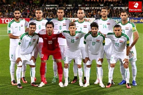 تیم ملی عراق و اولین تمرین در تهران