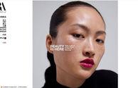 چهره مانکن «زارا» باعث خشم چینیها شد