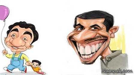 کاریکاتور بازیگران ایرانی جواد رضویان وعموپورنگ