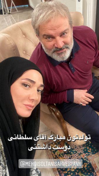 تبریک مینا وحید به مهدی سلطانی + عکس