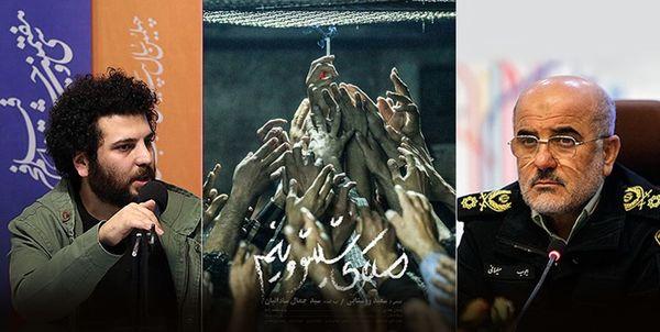کارگردان «متری شیش و نیم» بیاخلاقی کرد