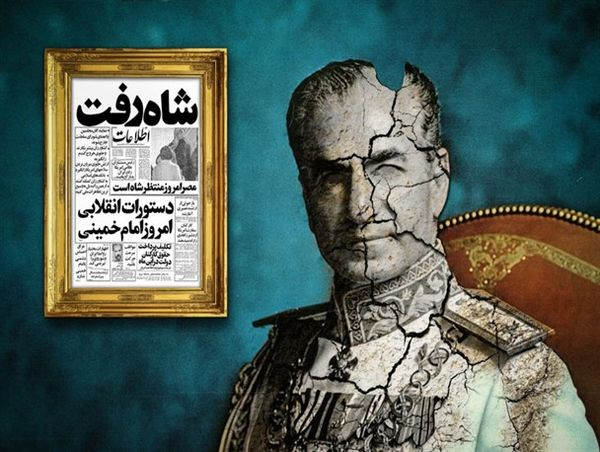 آیا شاه میتوانست ایران را پیشرفتهتر کند؟