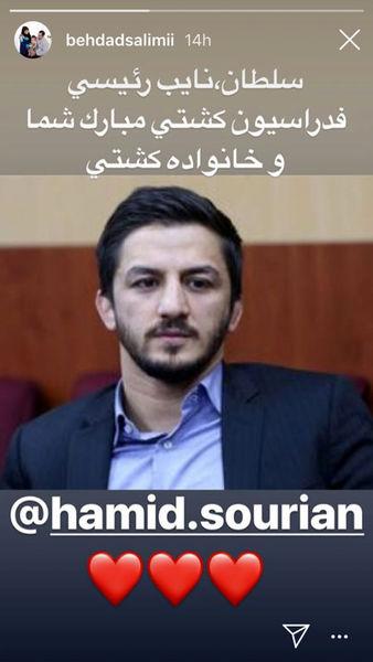 تبریک مرد قوی ایران به سلطان خان+عکس