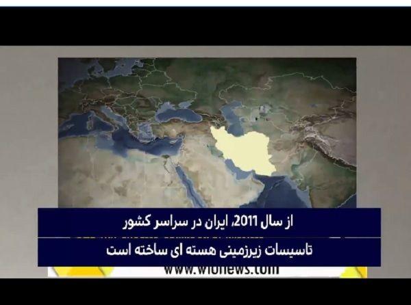 بررسی شهرهای موشکی ایران در شبکه WIONEWS