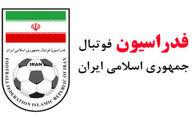 اولتیماتوم فدراسیون فوتبال به استقلال و شهرخودرو
