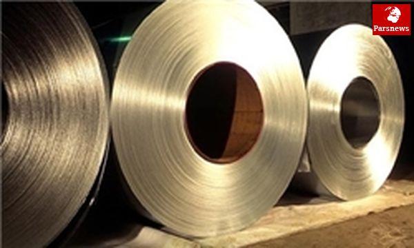 معامله ۸۵۰۰ میلیارد ریال محصول در بورس کالای ایران
