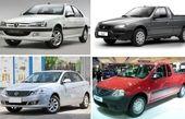 رفع مشکلات خودرو با افزایش تولید و فروش به نرخ 5 درصد کمتر از بازار