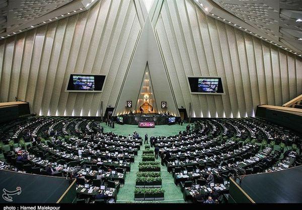 اعضای ناظر مجلس در شورای نظام پرستاری و شهرسازی مشخص شدند